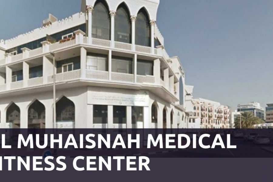 Al Muhaisnah Medical Fitness Center Services, Timing, & Reviews